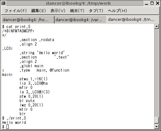 binfmtc - binfmt_misc C script...