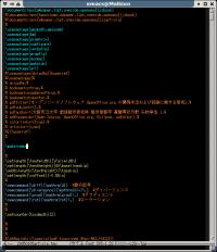 Emacs 21でMenu barを消してみた