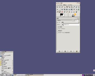 icewm desktop